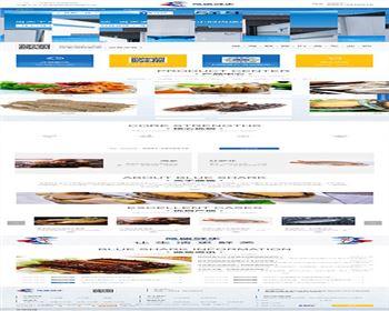 新疆蓝鲨鲜生网络科技有限公司
